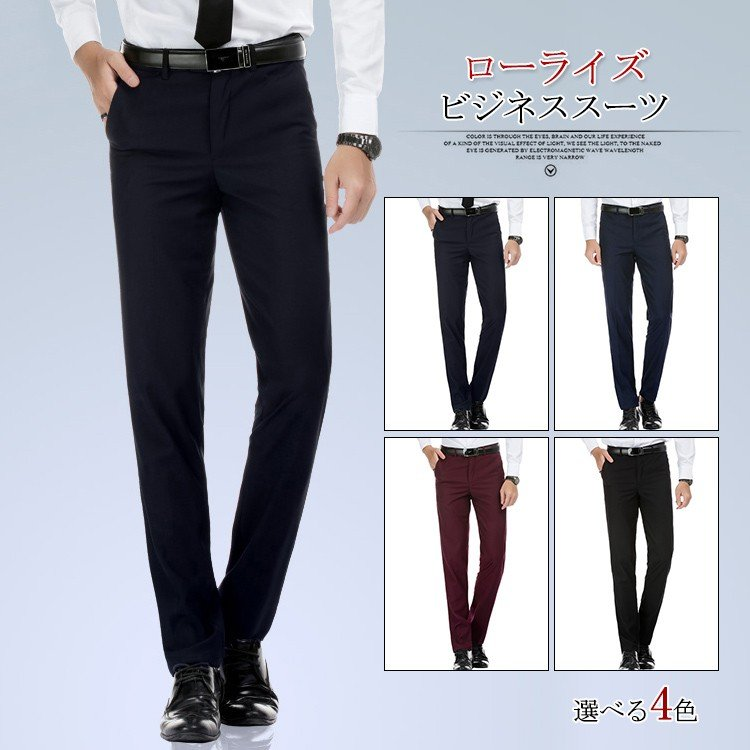 be2468e28b33f3 スラックス メンズ ビジネス スリム 春夏 細身 紳士 ローライズ ノータック パンツ メンズパンツ ビジネススーツ メンズスーツ ズボン 美脚: ¥  2,260 ~ ¥ 2,500