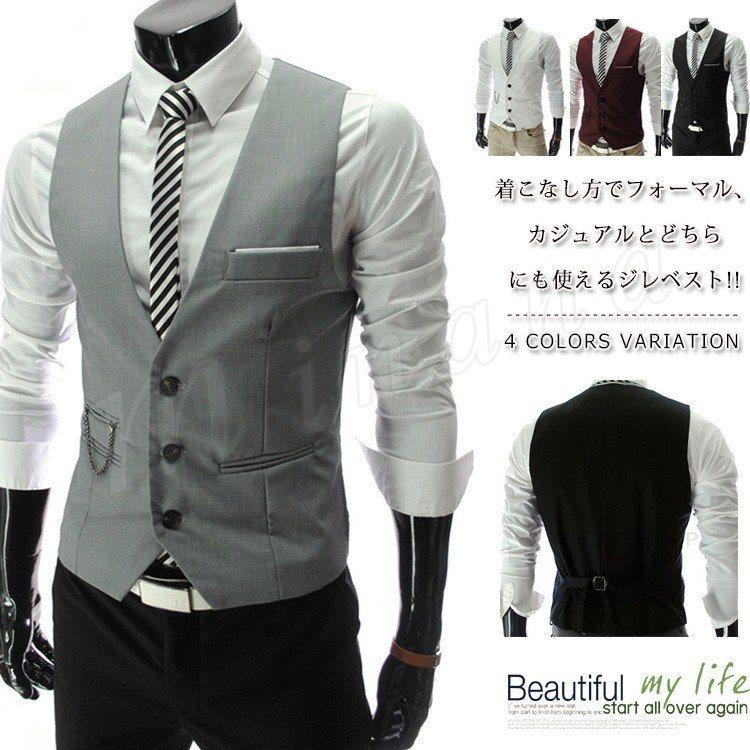 6d335e174d3b5 ジレベスト メンズ フォーマルベスト 紳士服 ビジネス 結婚式 パーティー シャツに似合う スーツベスト  ジレベスト フォーマルベスト メンズ 紳士服   ¥ 1