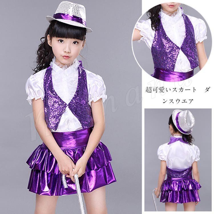f0b95a5633467 minana / キッズ ダンス衣装 ヒップホップ セットアップ トップス パンツ キッズ ジャズ ロック HIPHOP 舞台衣装 ダンス衣装 男の子  女の子 ステージ