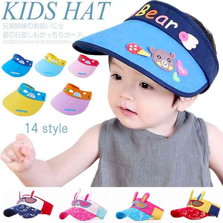 a5b88b57acc520 サンバイザー キッズ 帽子 子供 帽子 日よけ UVカット 帽子 アウトドア サマーハット つば広帽子 つば広ハット 子供 紫外線対策 UV対策 男の子  女の子: ¥ 1,040