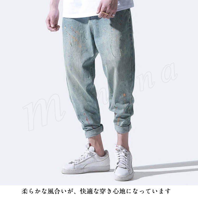 9c2ce40dfc5782 デニムパンツ メンズ スキニーパンツ 無地 男性用 メンズズボン スキニーデニム ジーンズ ジーパン スリムパンツ カジュアルパンツ ストレート スト