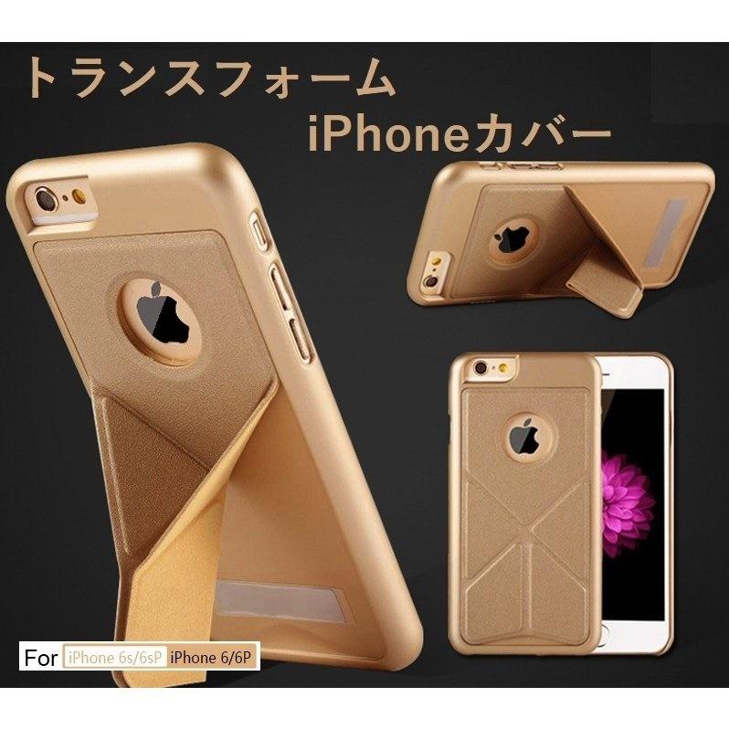 55baf3ec0d スマホケース iPhoneケース スタンド付き iPhoneカバー スマホカバー スマートフォンケース スマートフォンカバー iPhone5  ipho: ¥ 950 ~ ¥ 1,510