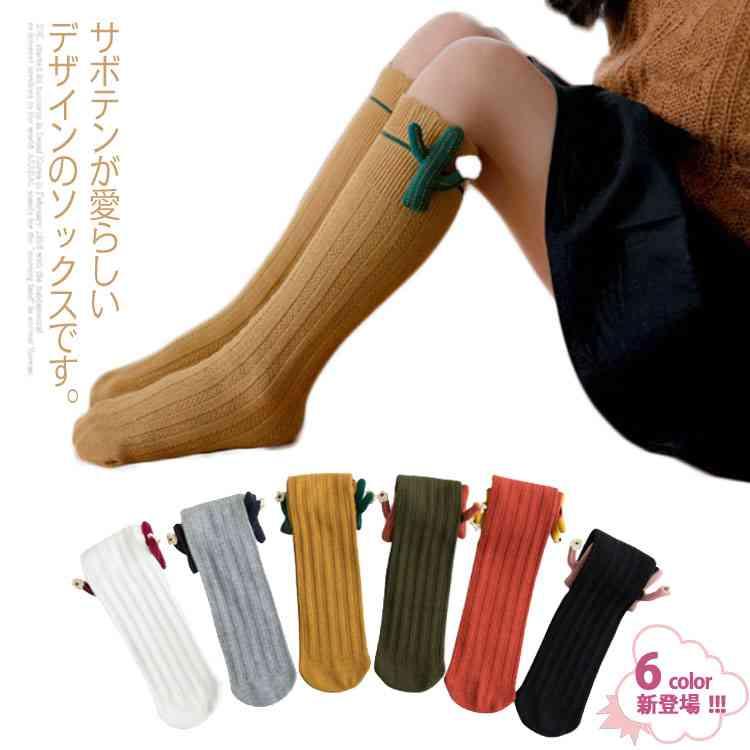 minana / 足袋ソックスキッズ ベビーソックス 靴下 ハイソックス